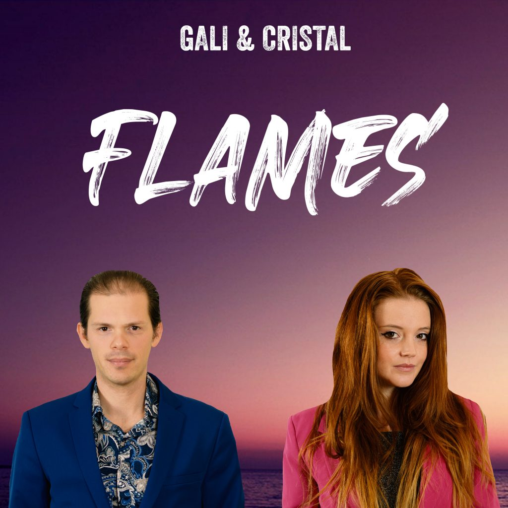 Flames Cover Art